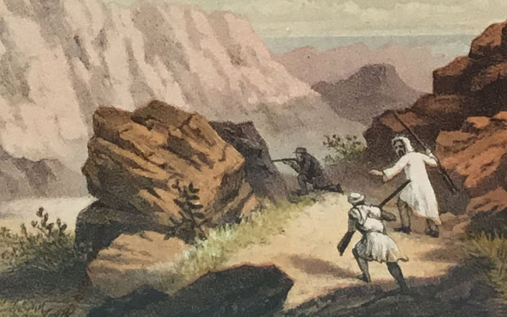 Image for the Travel Literature and Sporting Books from the Library of Arnold 'Jake' Johnson sale