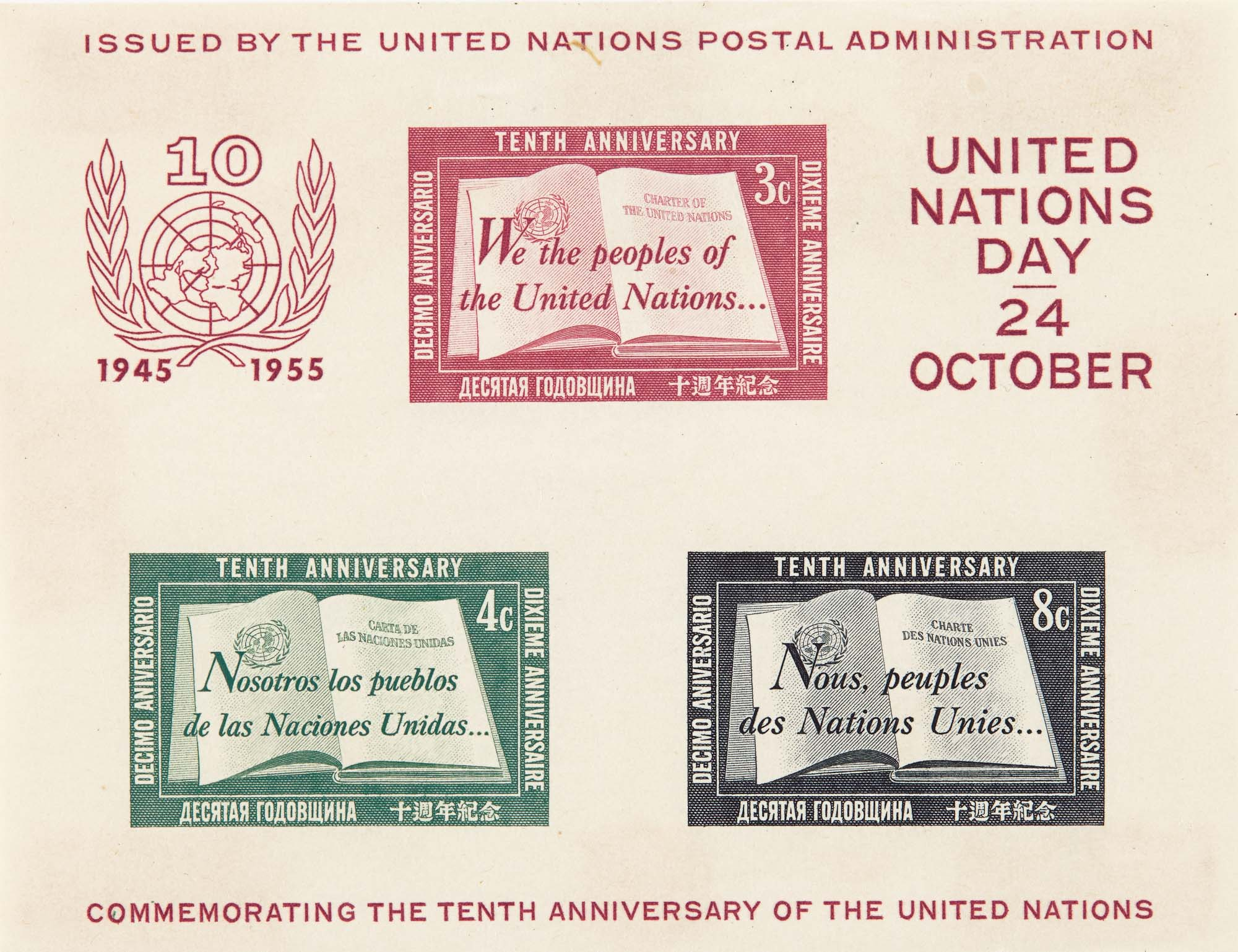 Lot image - United Nations Mint and First Day Cover Collection 1951 to 1971