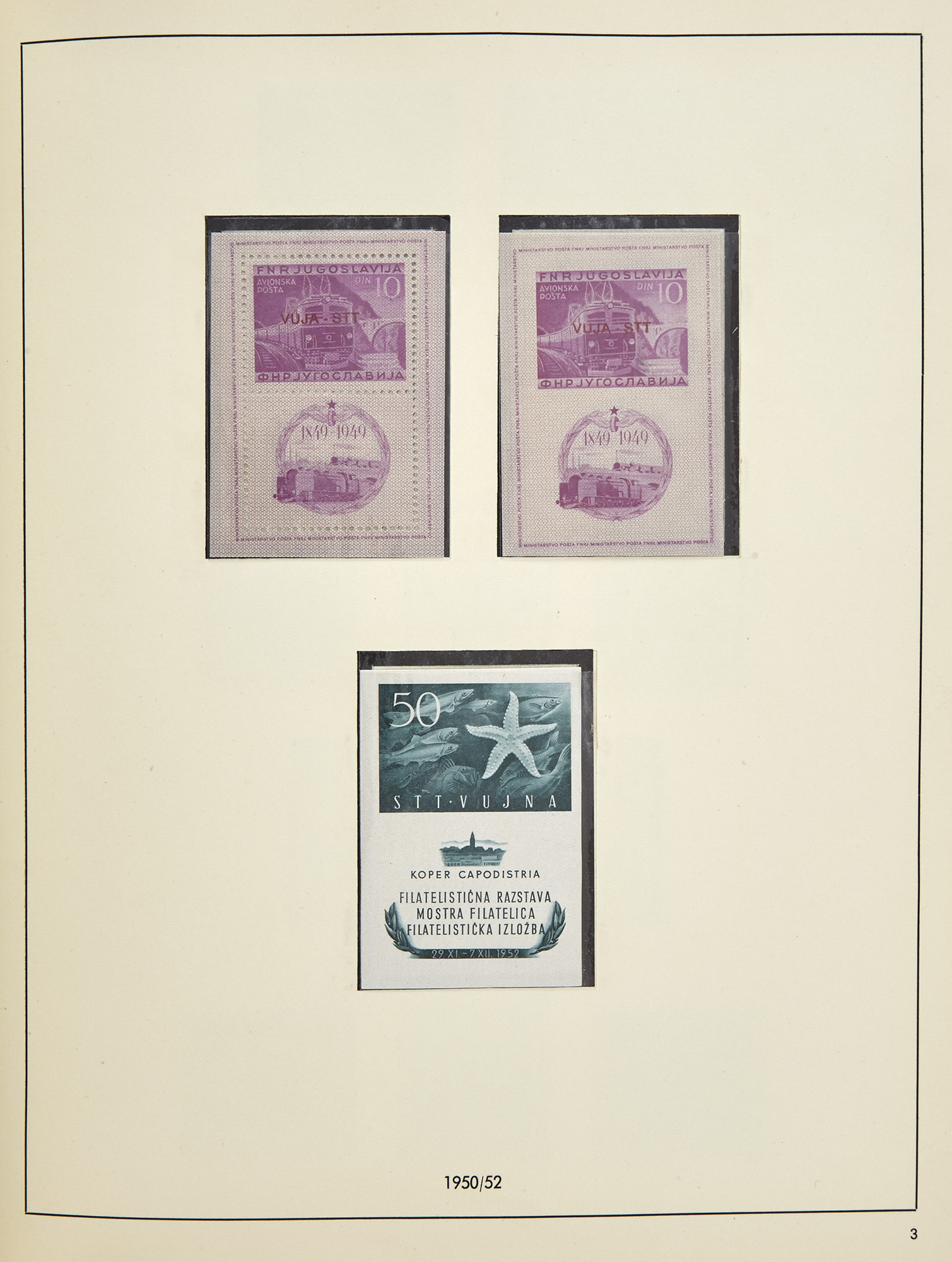 Lot image - Worldwide Postage Stamp Accumulation