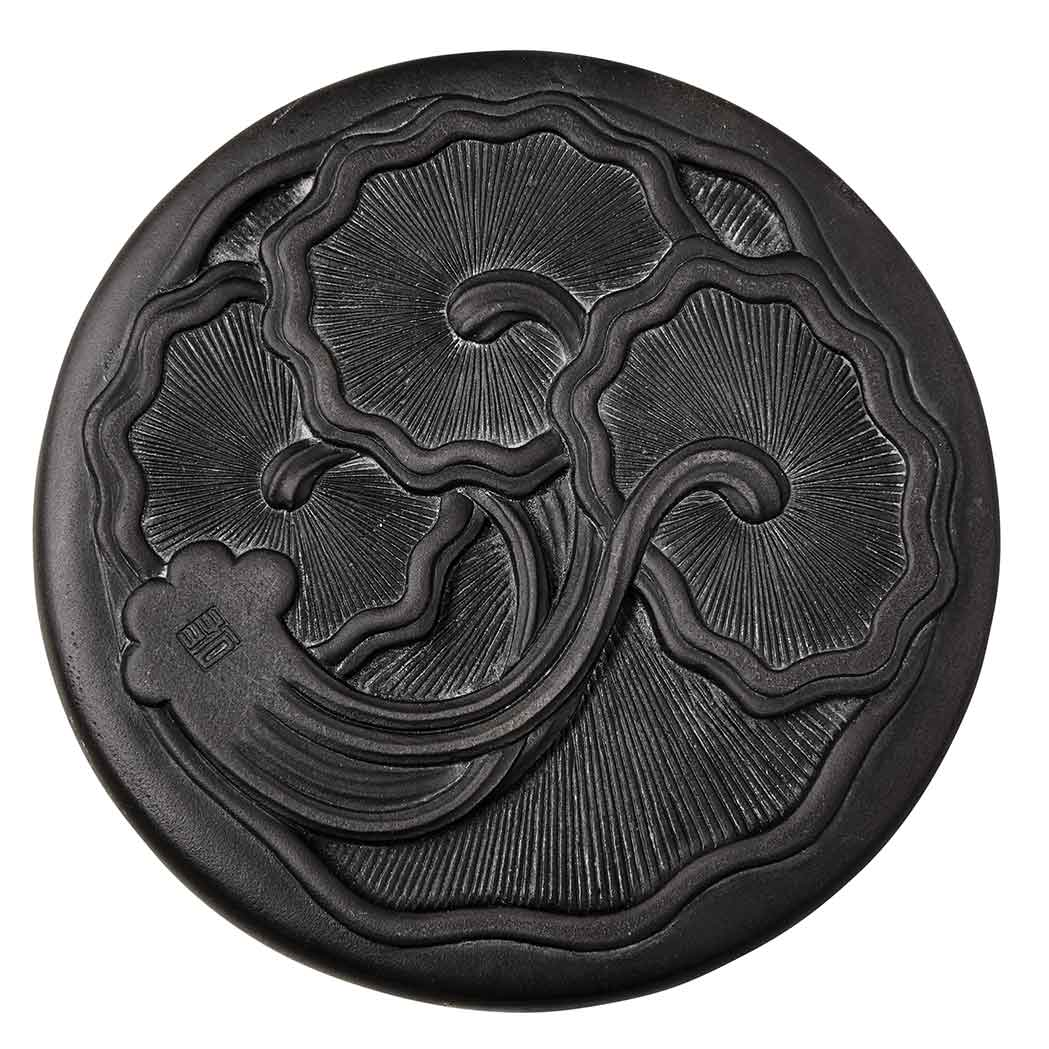 Lot image - Chinese Inkstone in a Zitan Box