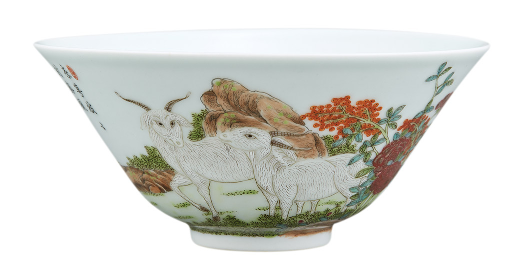 Lot image - Chinese Enameled Porcelain 'Rams' Bowl