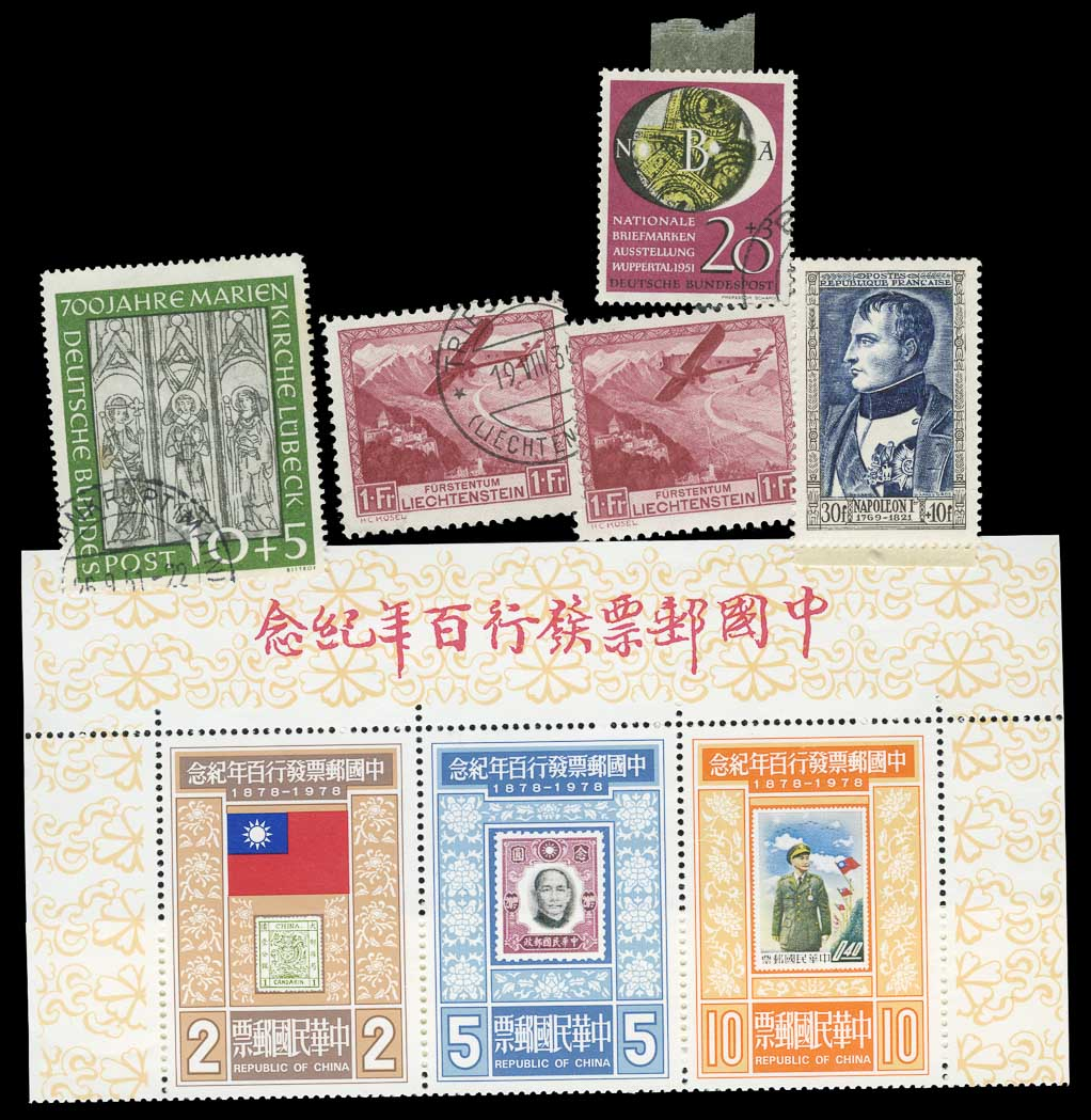 Lot image - Group of Postage Stamp Collections