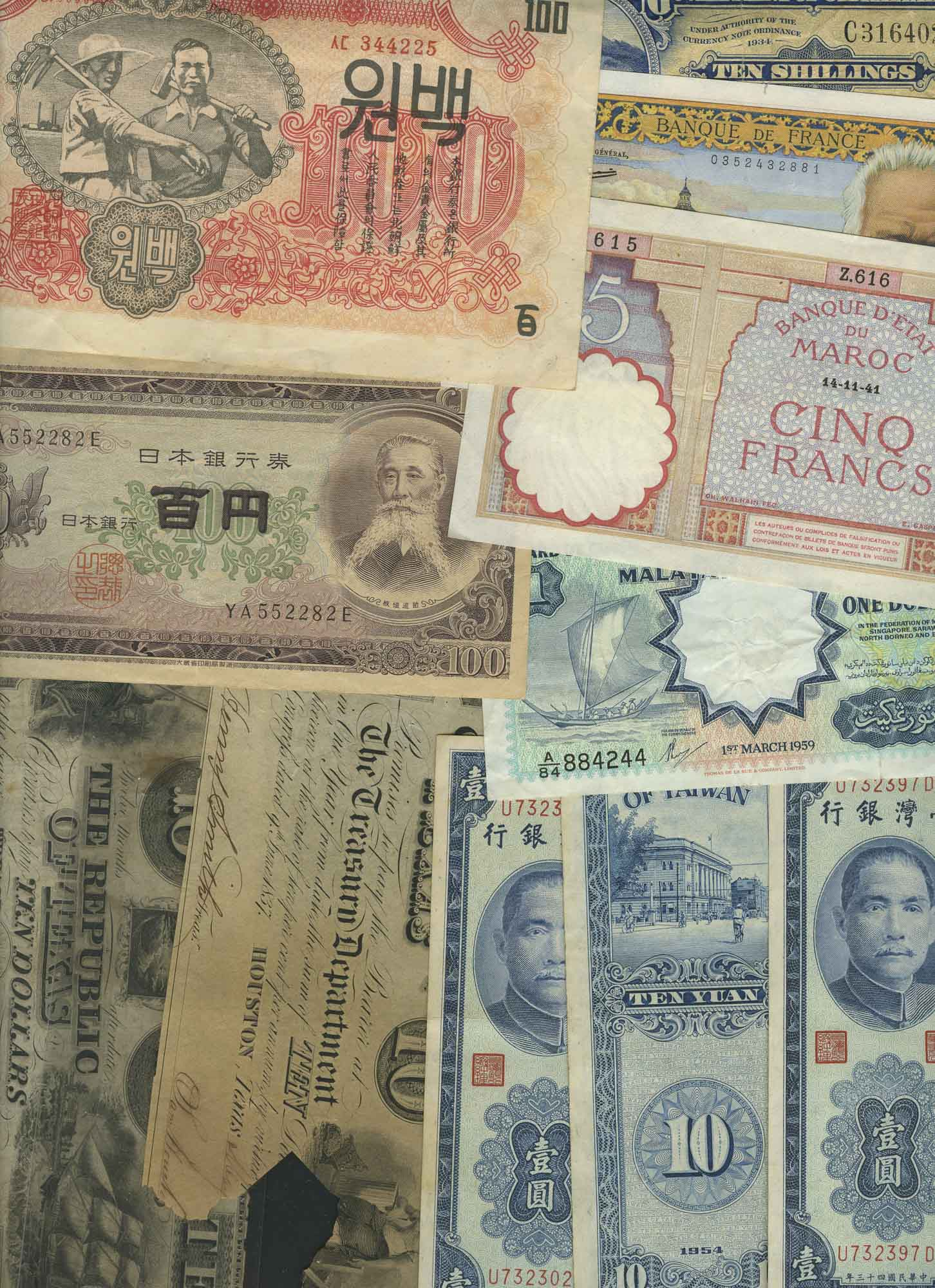 Lot image - World Wide Bank Note Group