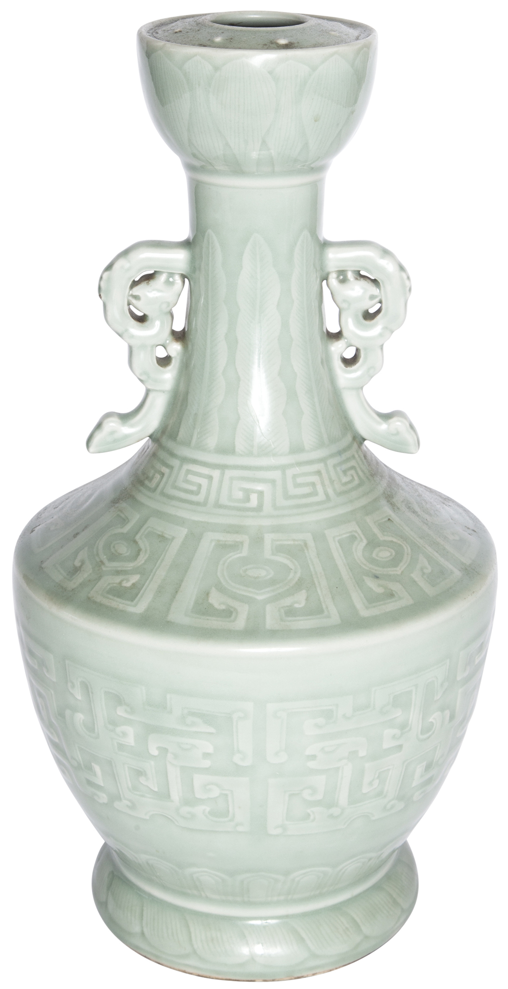 Lot image - A Fine Chinese Celadon Glazed Twin-Handed Lotus