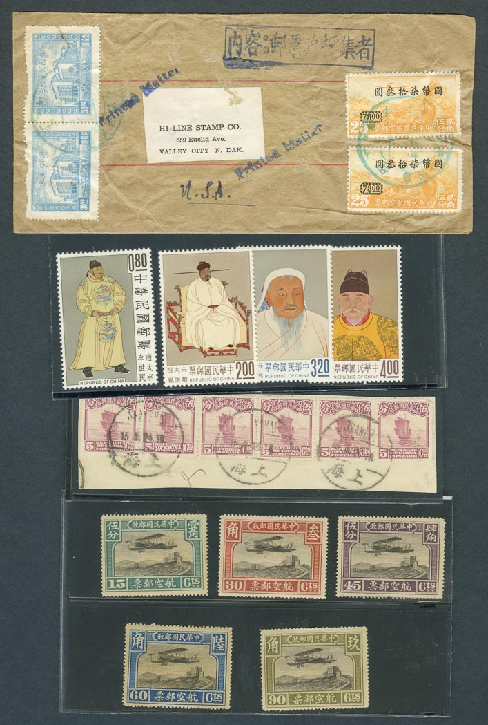 Lot image - China Stamp and Cover Group