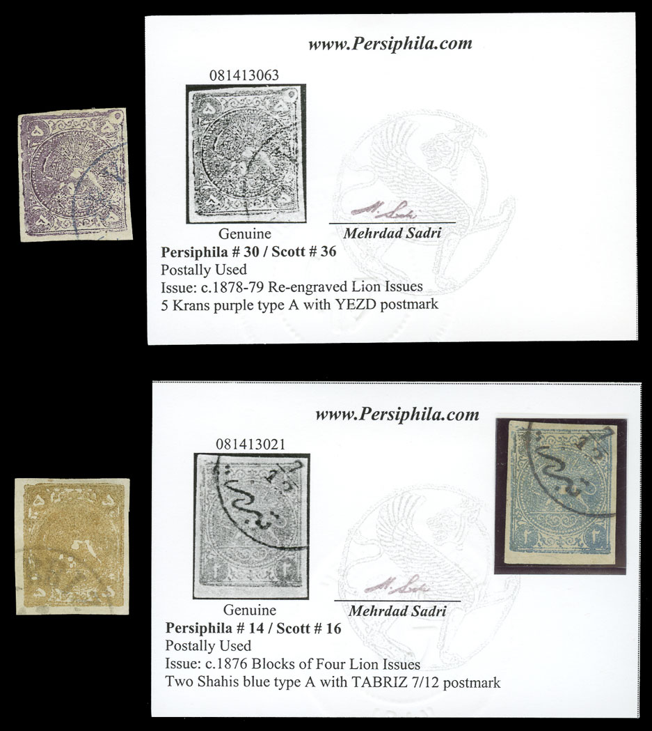 Lot image - Persia Lion Issues