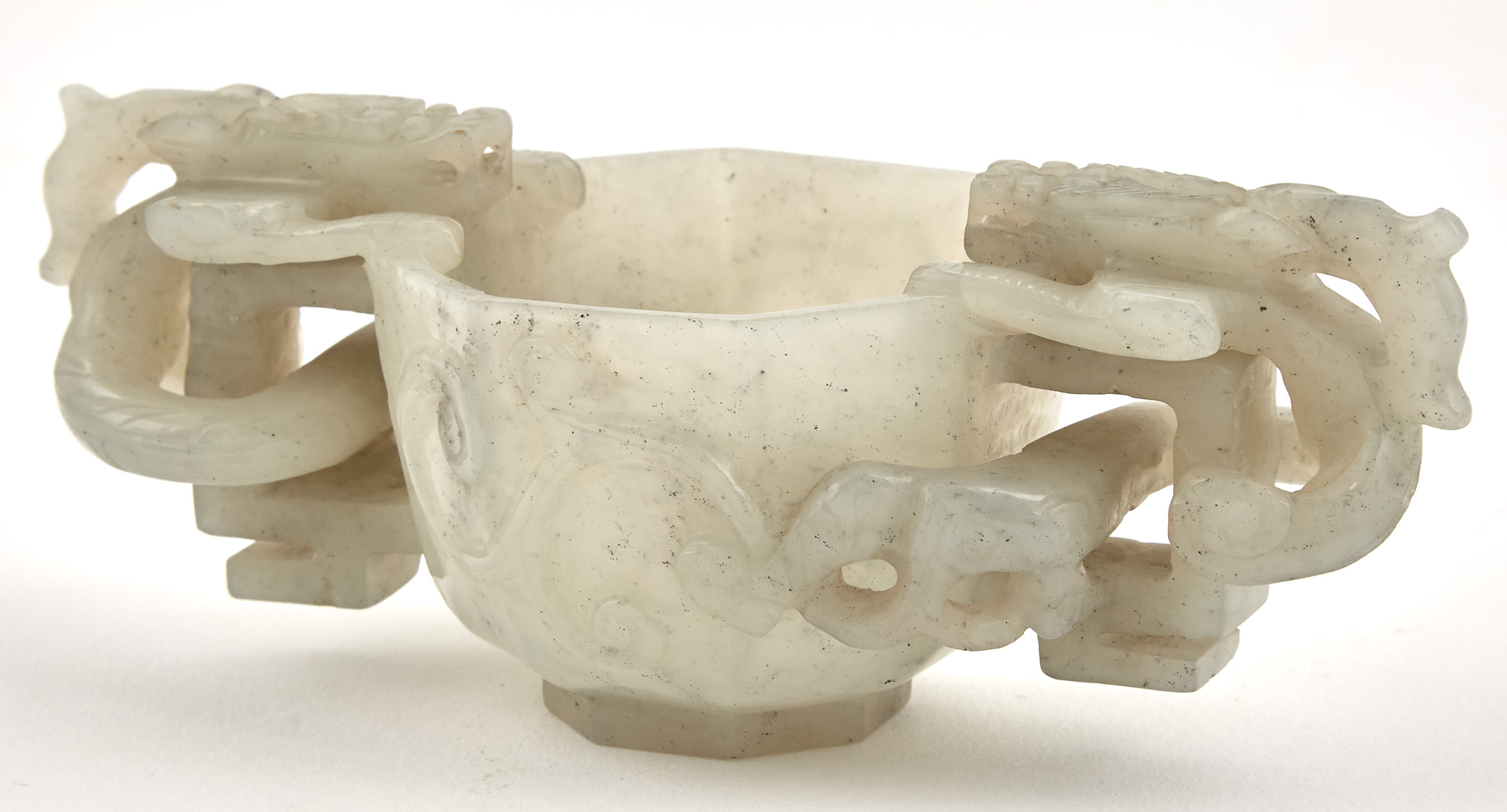 Lot image - Chinese Celadon Jade Cup