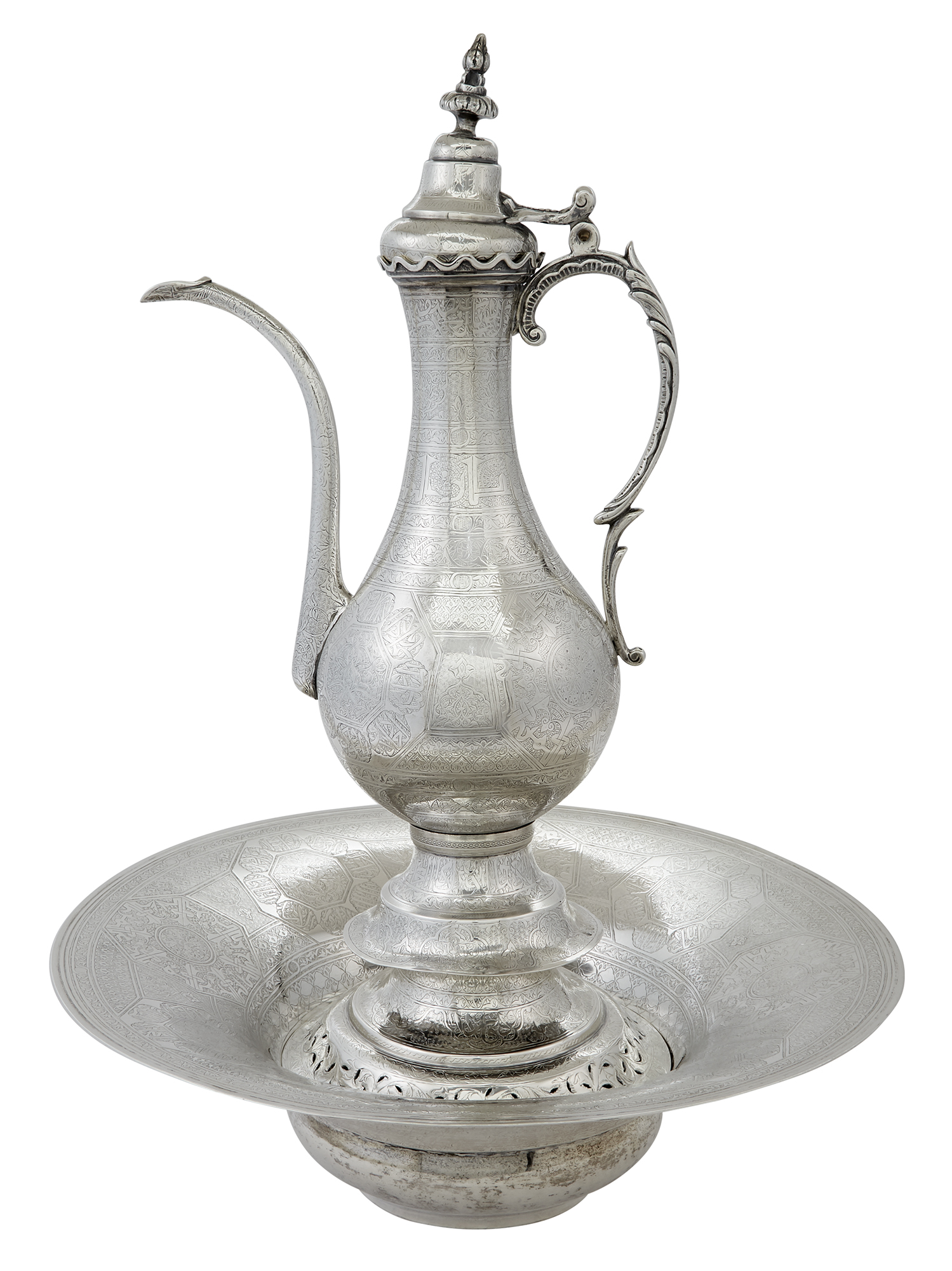 Lot image - Middle Eastern Silver Ewer and Basin Set