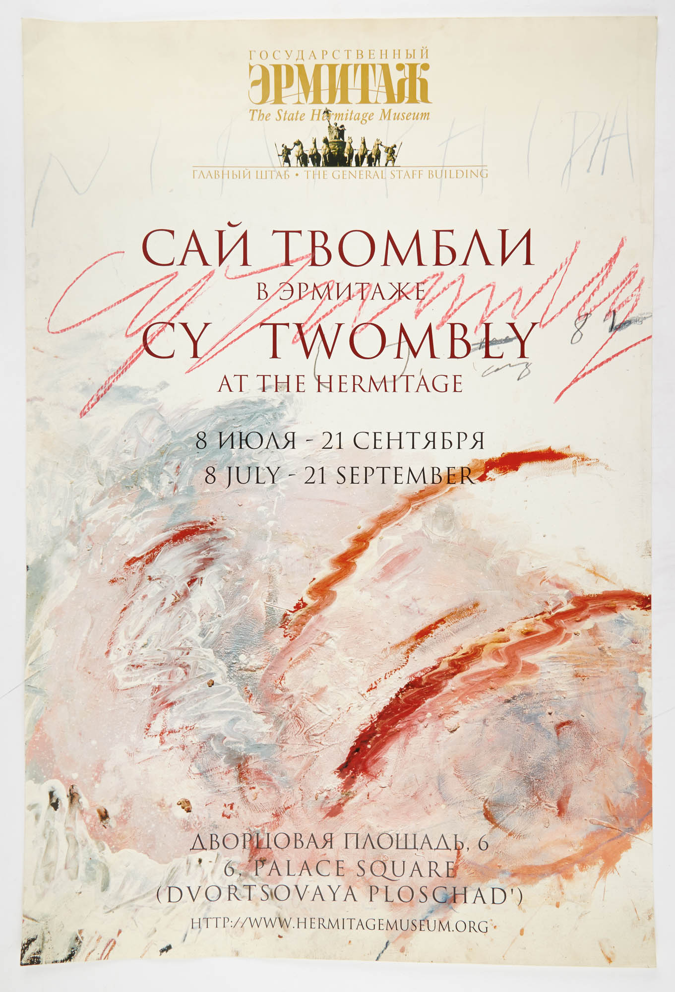 Lot image - TWOMBLY, CY  Large signature on exhibition poster.