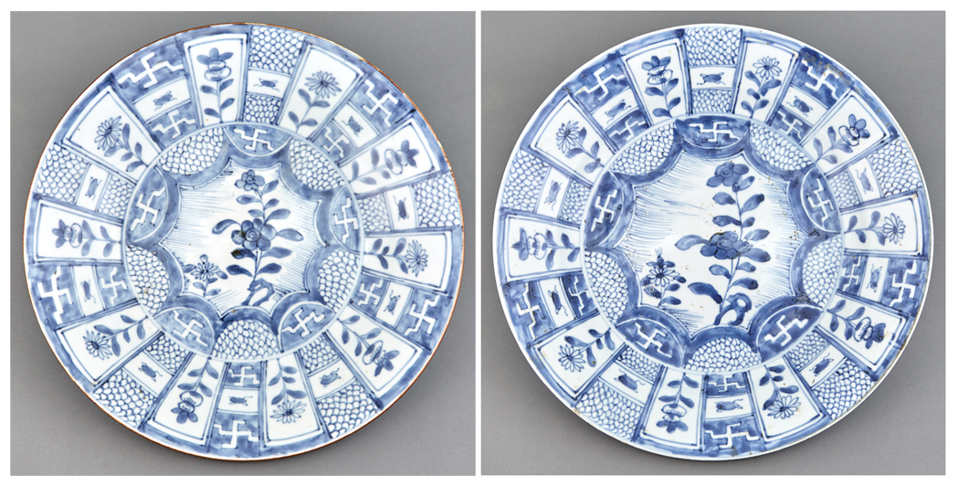 Lot image - Two Similar Chinese Blue and White Kraak Ware Porcelain Chargers