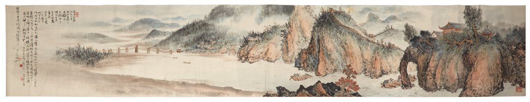 Lot image - Guan Shanyue (1912-2000)