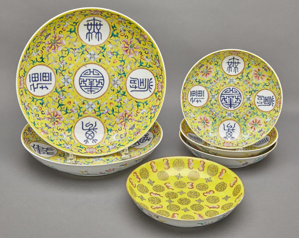 Lot image - Group of Six Chinese Famille Rose Enameled Porcelain Dishes