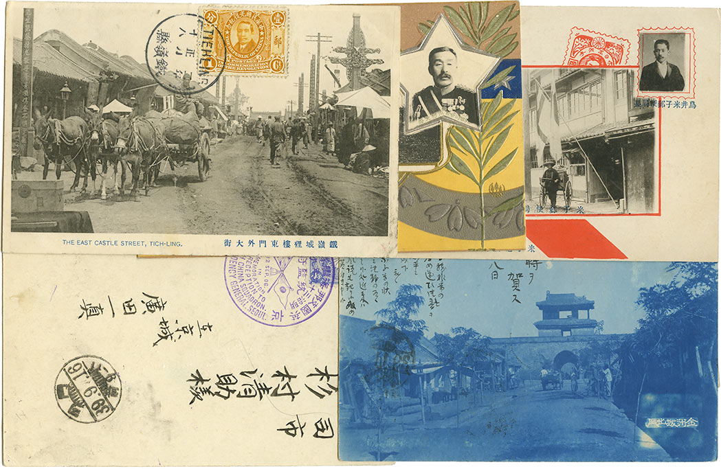 Lot image - Early Japanese Picture Post Card Collection