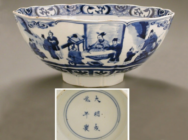 Lot image - CHINESE BLUE AND WHITE MOLDED PORCELAIN OCTAGONAL BOWL  Six-Character Mark of Chenghua (1465-1487), but Kangxi Period (1662-1722)  Diam