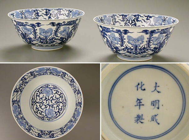 Lot image - PAIR OF WELL PAINTED CHINESE BLUE AND WHITE PORCELAIN BOWLS  Six-Character Mark of Chenghua (1465-1487), but Kangxi Period (1662-1722)