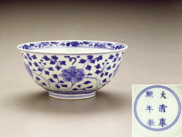 Lot image - CHINESE BLUE AND WHITE PORCELAIN BOWL IN CHENGHUA STYLE  Double Encircled Mark of Kangxi (1662-1722) and of the Period  Diameter 6 1/2