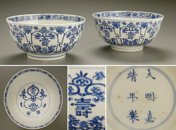 Lot image - PAIR OF CHINESE BLUE AND WHITE SOFT PASTE PORCELAIN BOWLS  Six-Character Mark of Jiajing (1522-1566), but Kangxi Period (1662-1722) Dia