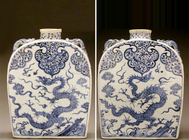 Lot image - MASSIVE BLUE AND WHITE PORCELAIN PILGRIM FLASK  Yuan Dynasty, circa 1345  Height 14 1/2 inches (36.7 cm)