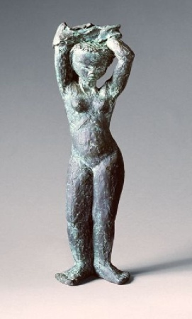 Lot image - Angel Botello Spanish, 1913-1986 STANDING