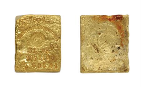 Lot image - Harris, Marchand & Co., 32.45 Ounce Gold Ingot