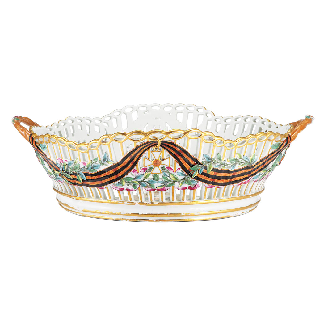 Lot image - Russian Porcelain Basket from the Service of the Order of St. George