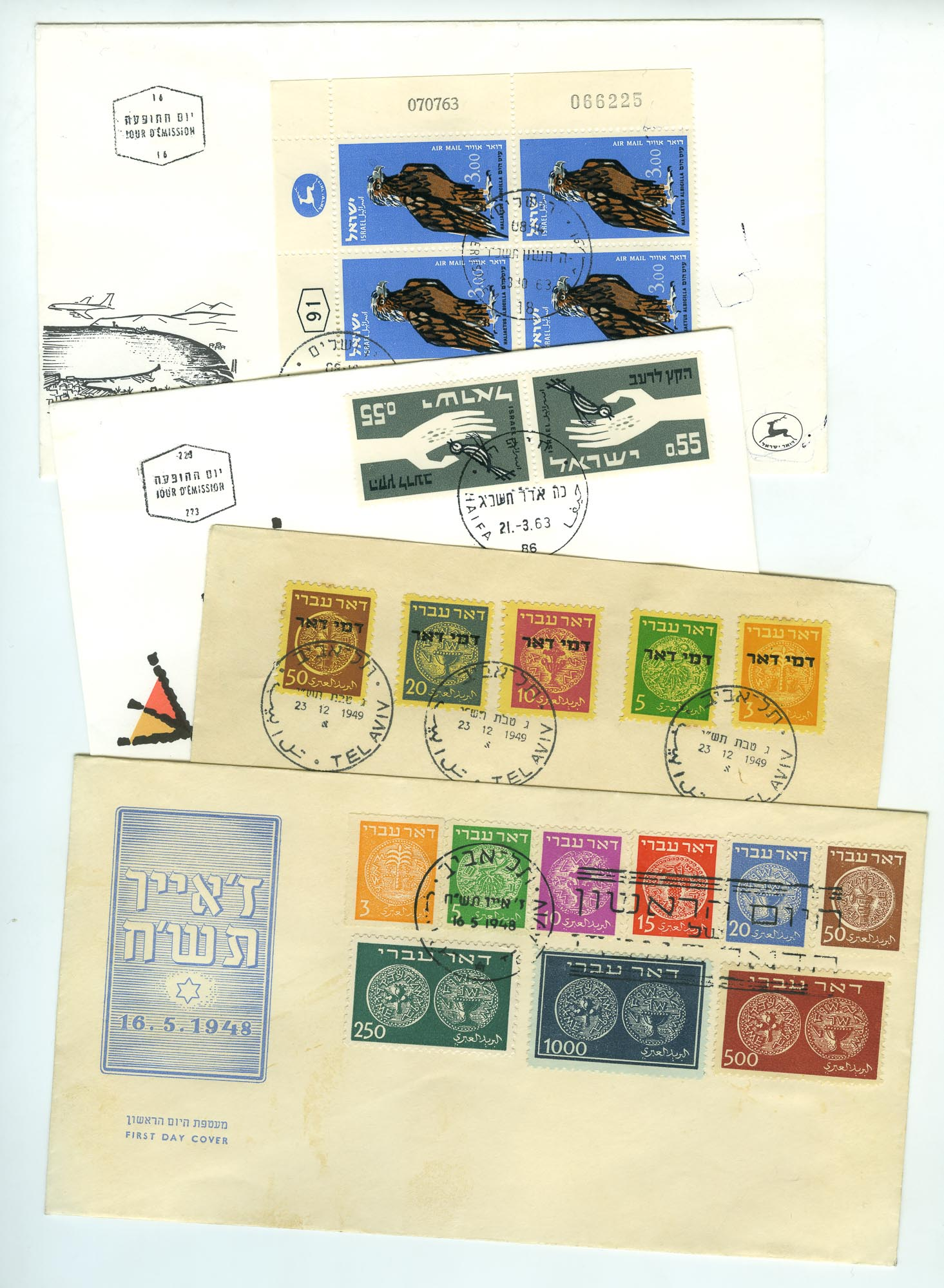 Lot image - Israel and United Nations Cover Lot