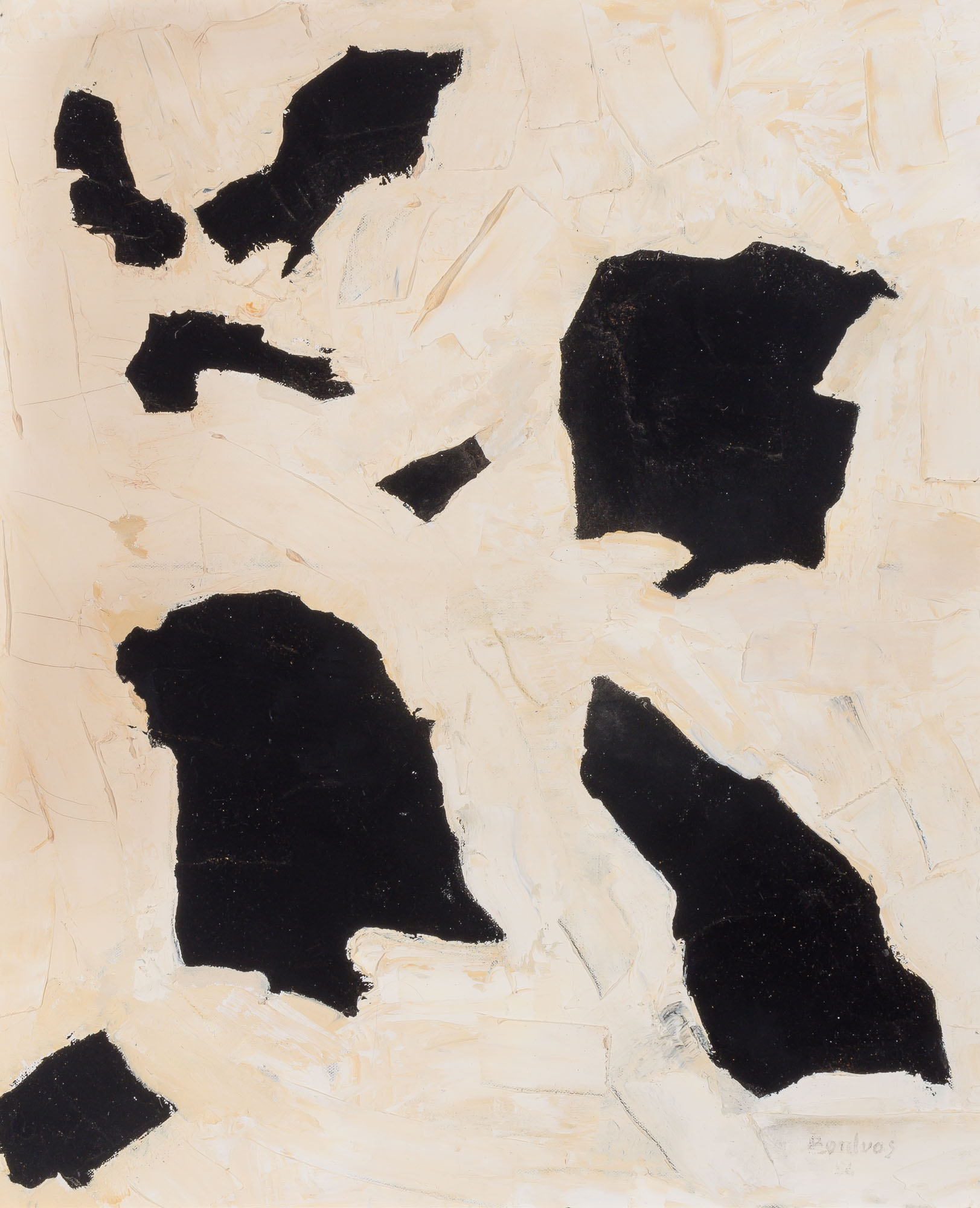 Lot image - Paul Emile Borduas