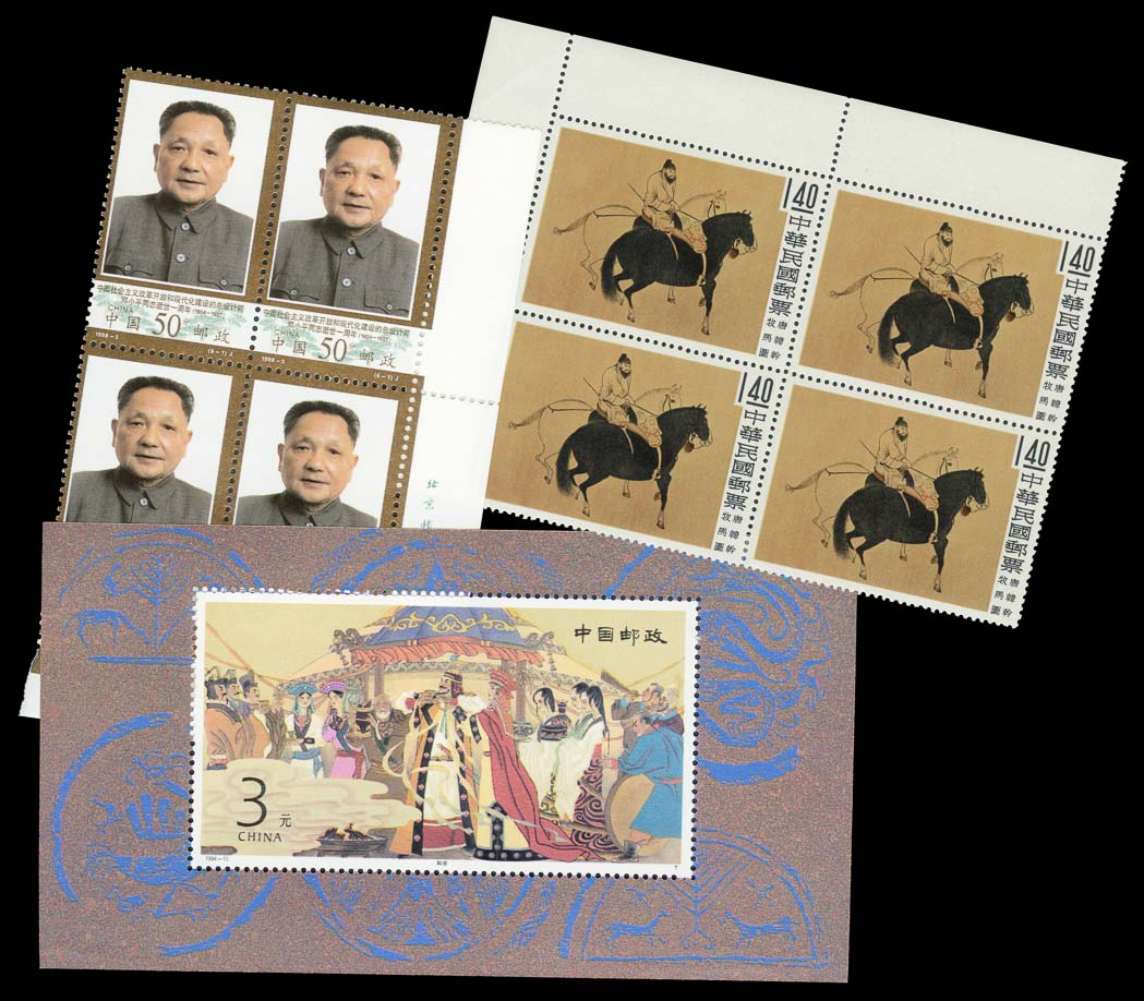 Lot image - China Mint Stamp Group