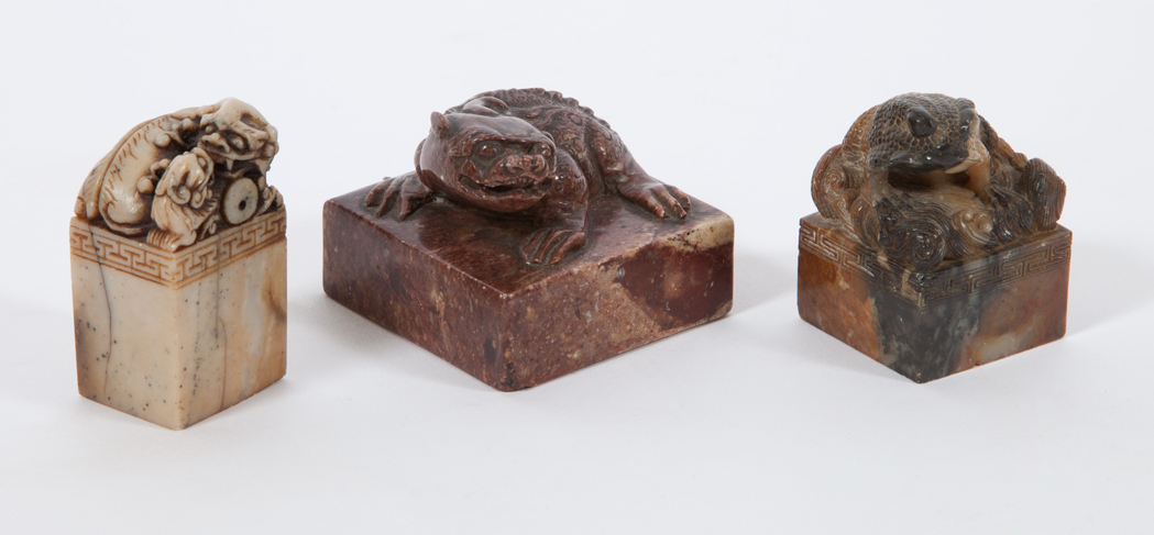 Lot image - Chinese Steatite Seal