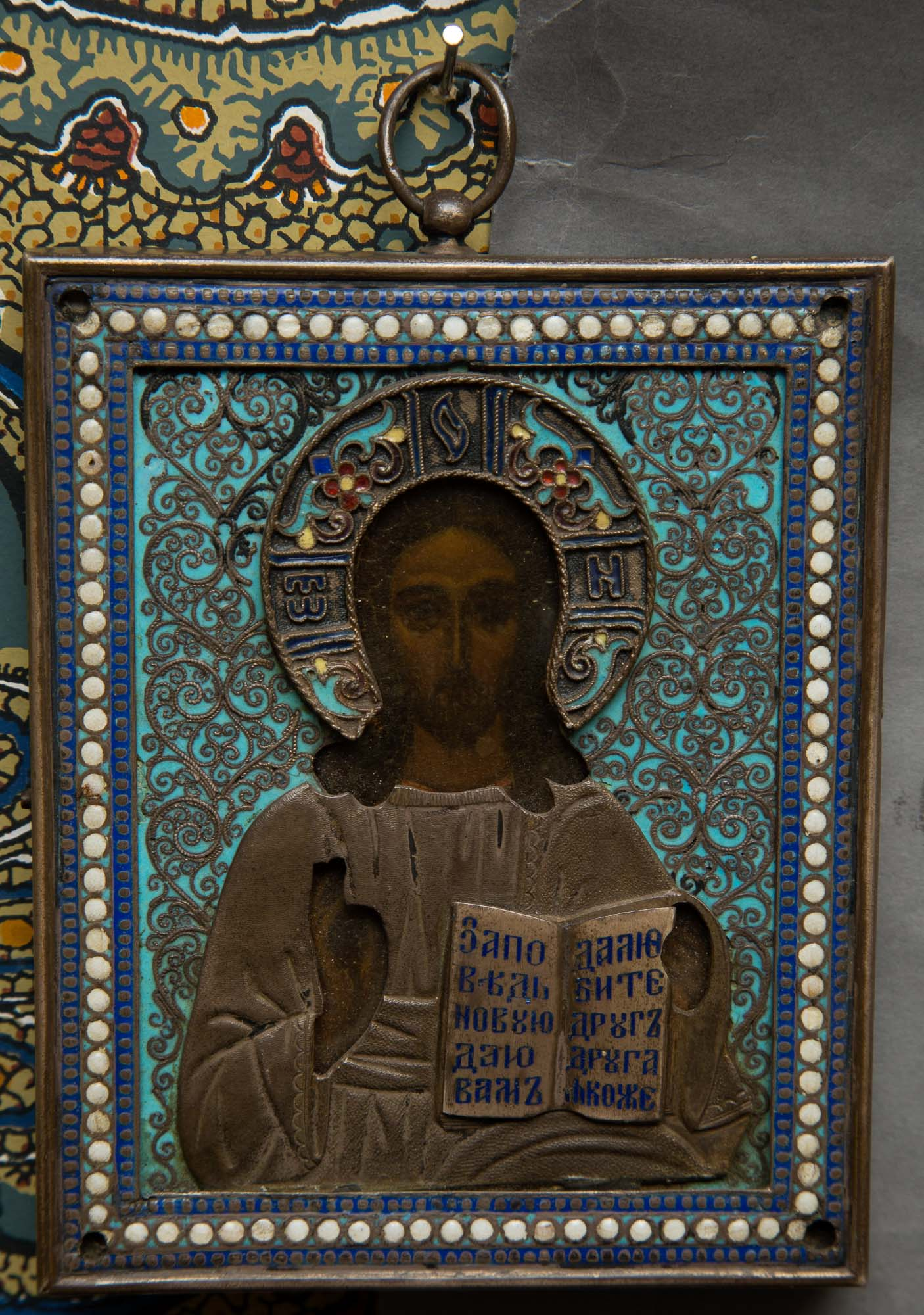 Lot image - Russian Silver and Cloisonné Enamel Icon of Christ Pantocrator