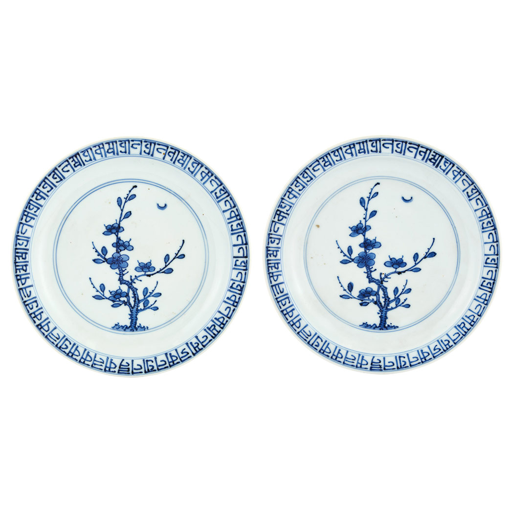 Lot image - Pair of Chinese Blue and White Porcelain Dishes