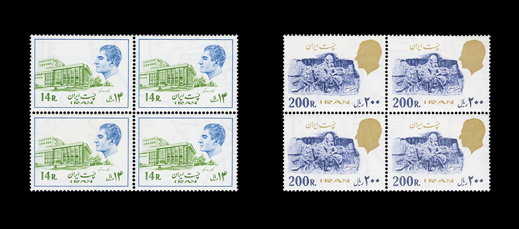 Lot image - Iran Mint Stamps 1977 to 1986