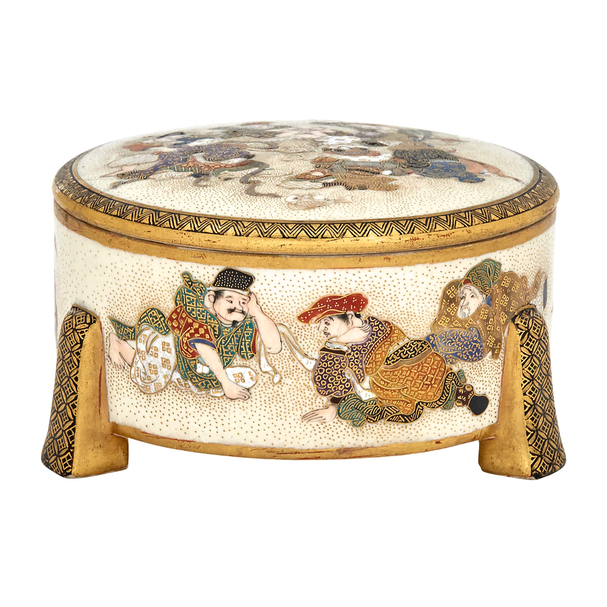 Lot image - Japanese Satsuma Covered Box