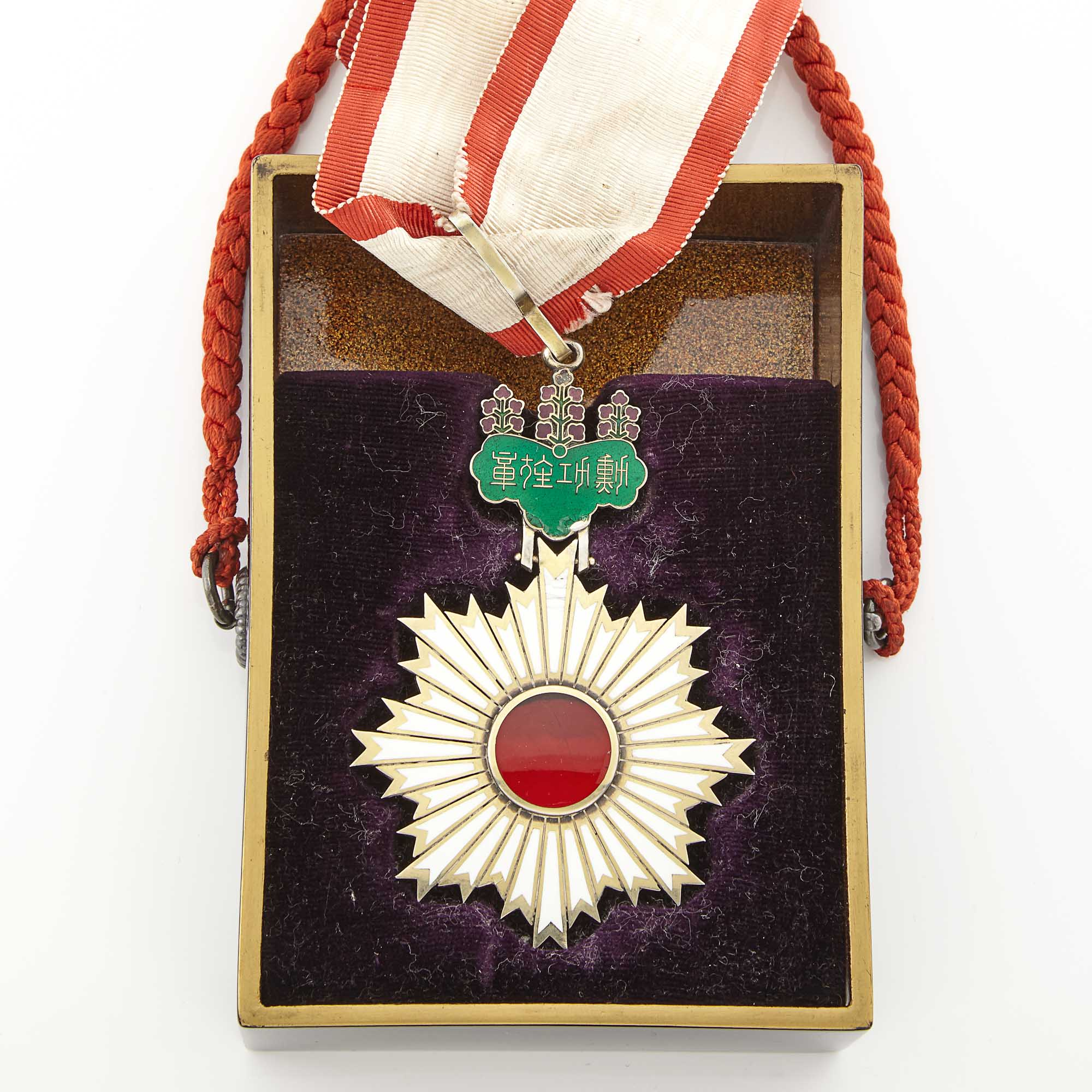 Lot image - Japanese Order of the Rising Sun Medal