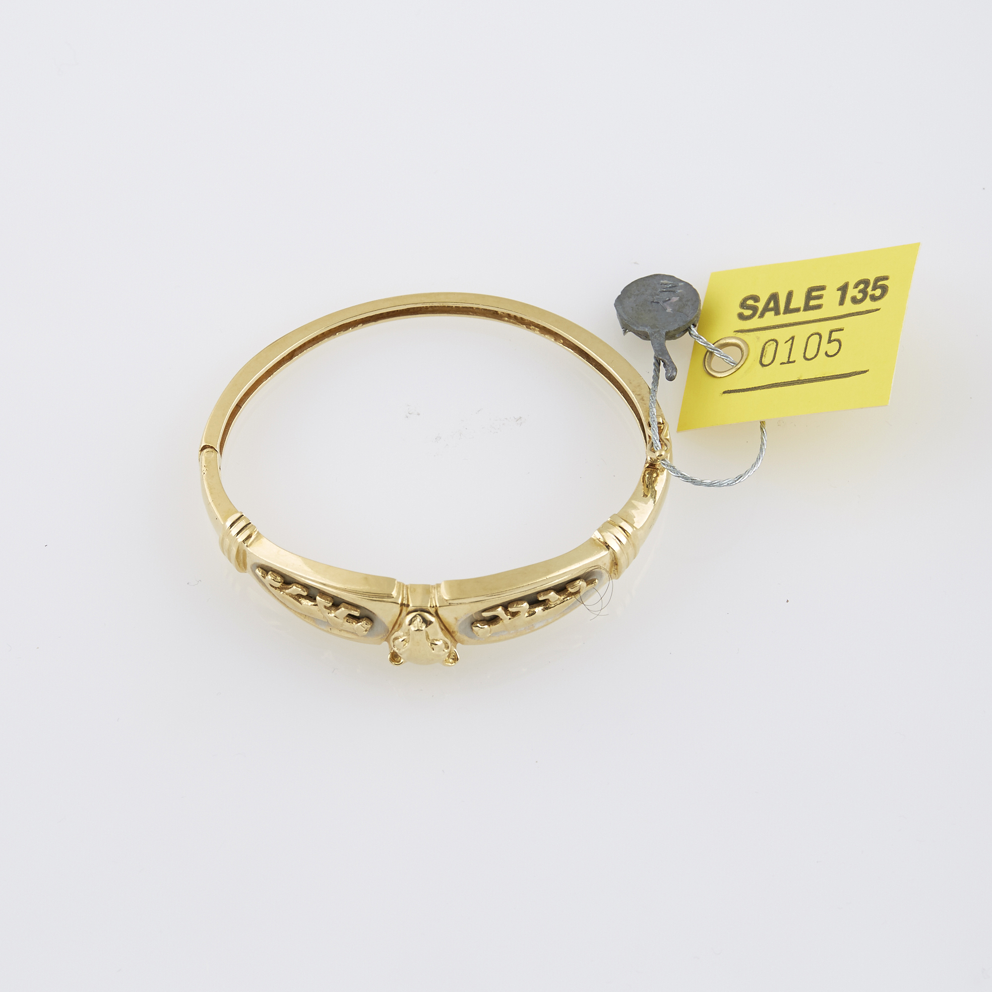 Lot image - Gold Rigid Bracelet, 14K 15 dwt.