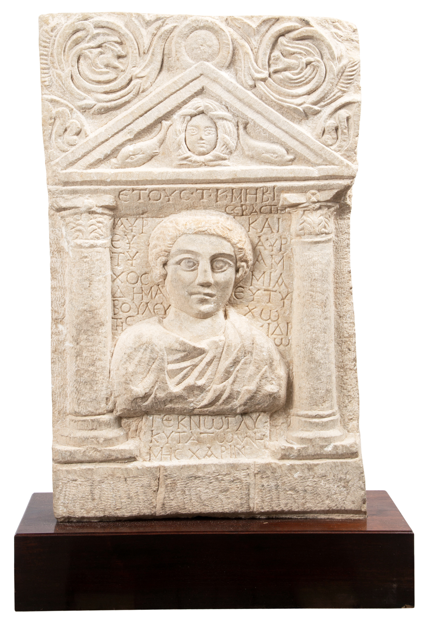 Lot image - Roman Thracian Carved Limestone Funerary Stele