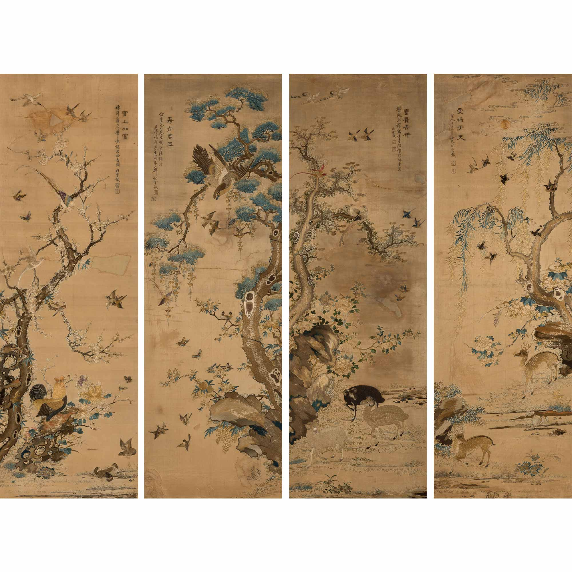Lot image - Set of Four Japanese Silk Embroidered Panels