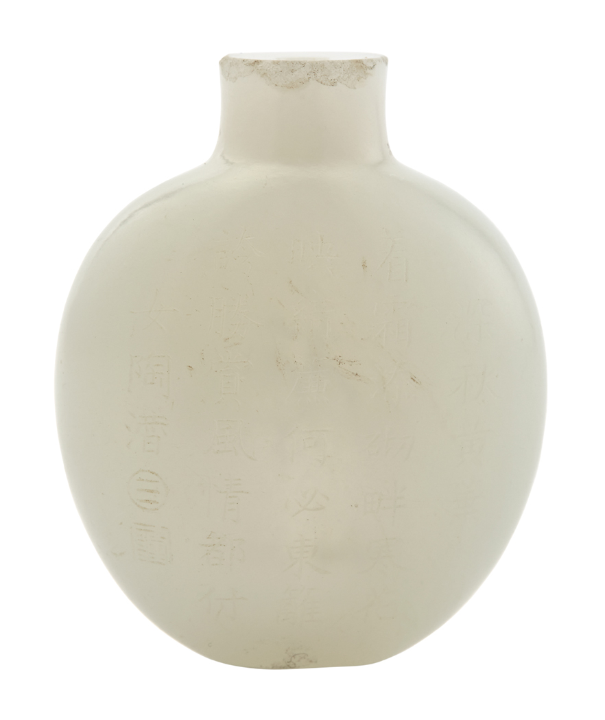 Lot image - Chinese White Jade Snuff Bottle