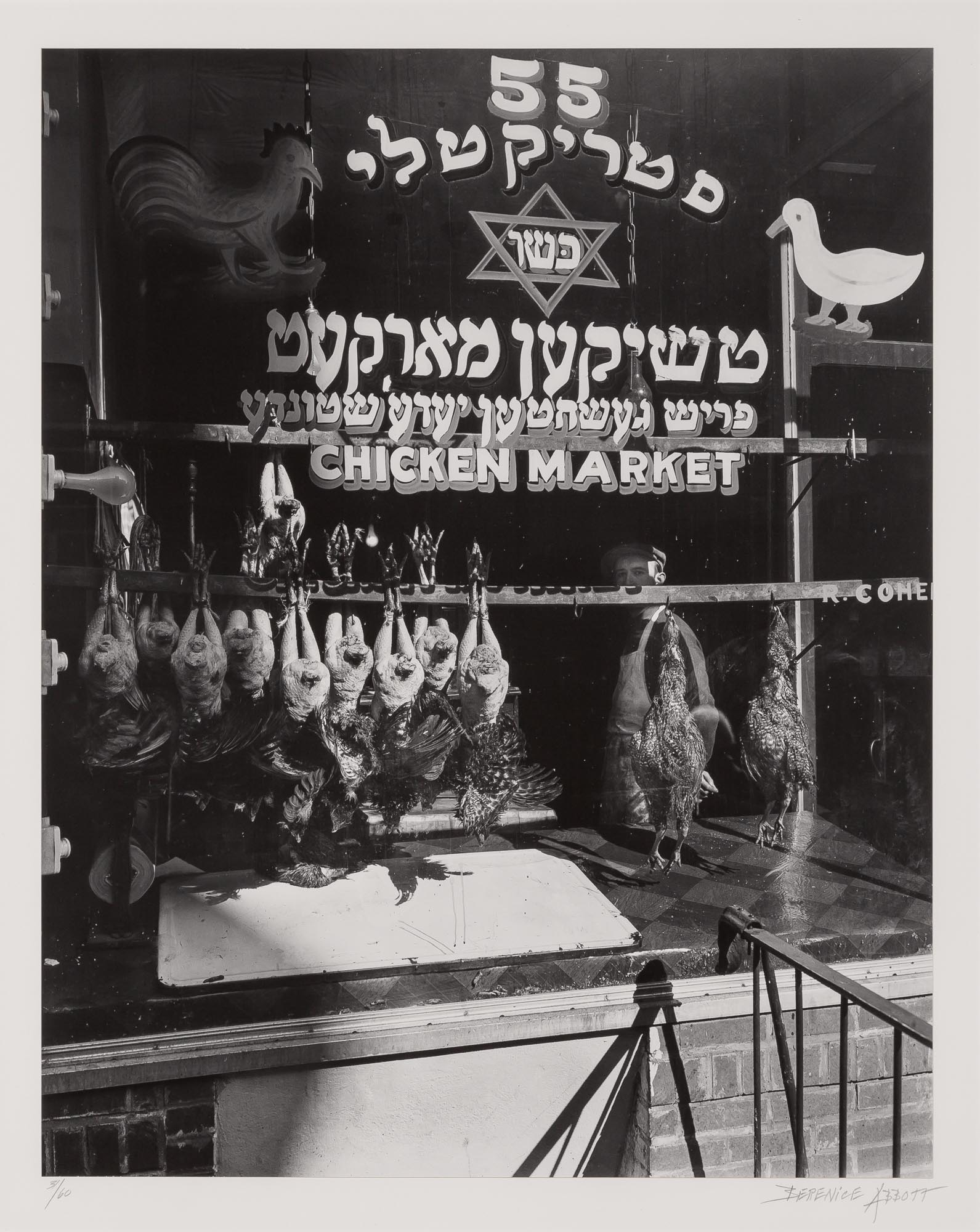 Lot image - ABBOTT, BERENICE (1898-1991)  Kosher chicken market, New York,