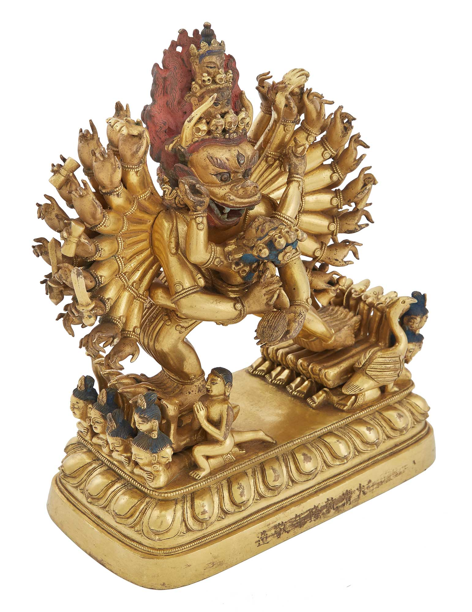 Lot image - Chinese Gilt-Bronze Figure of Vajrabhairava and Vajra Vetali