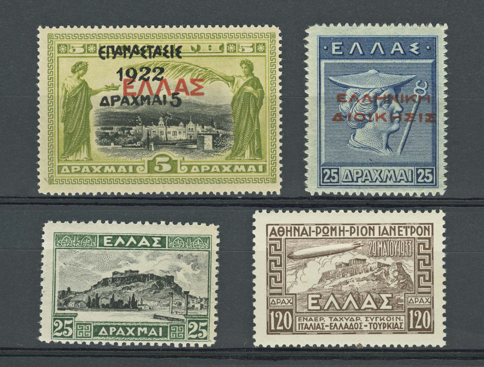 Lot image - Greece Collection of Stamps