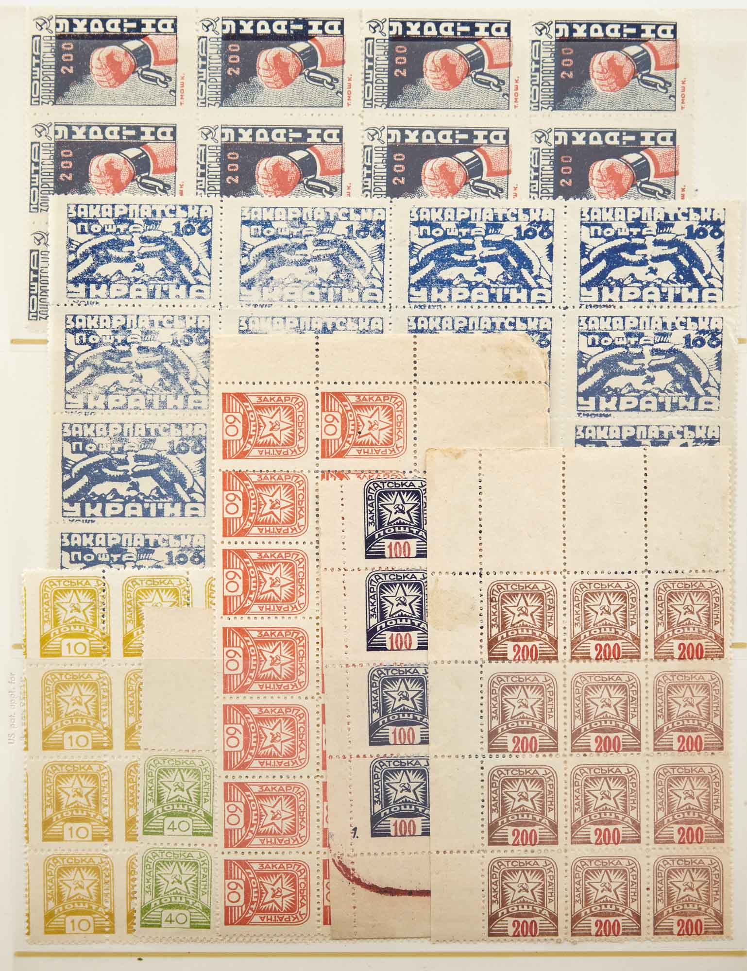 Lot image - Ukraine Carpatho Issues