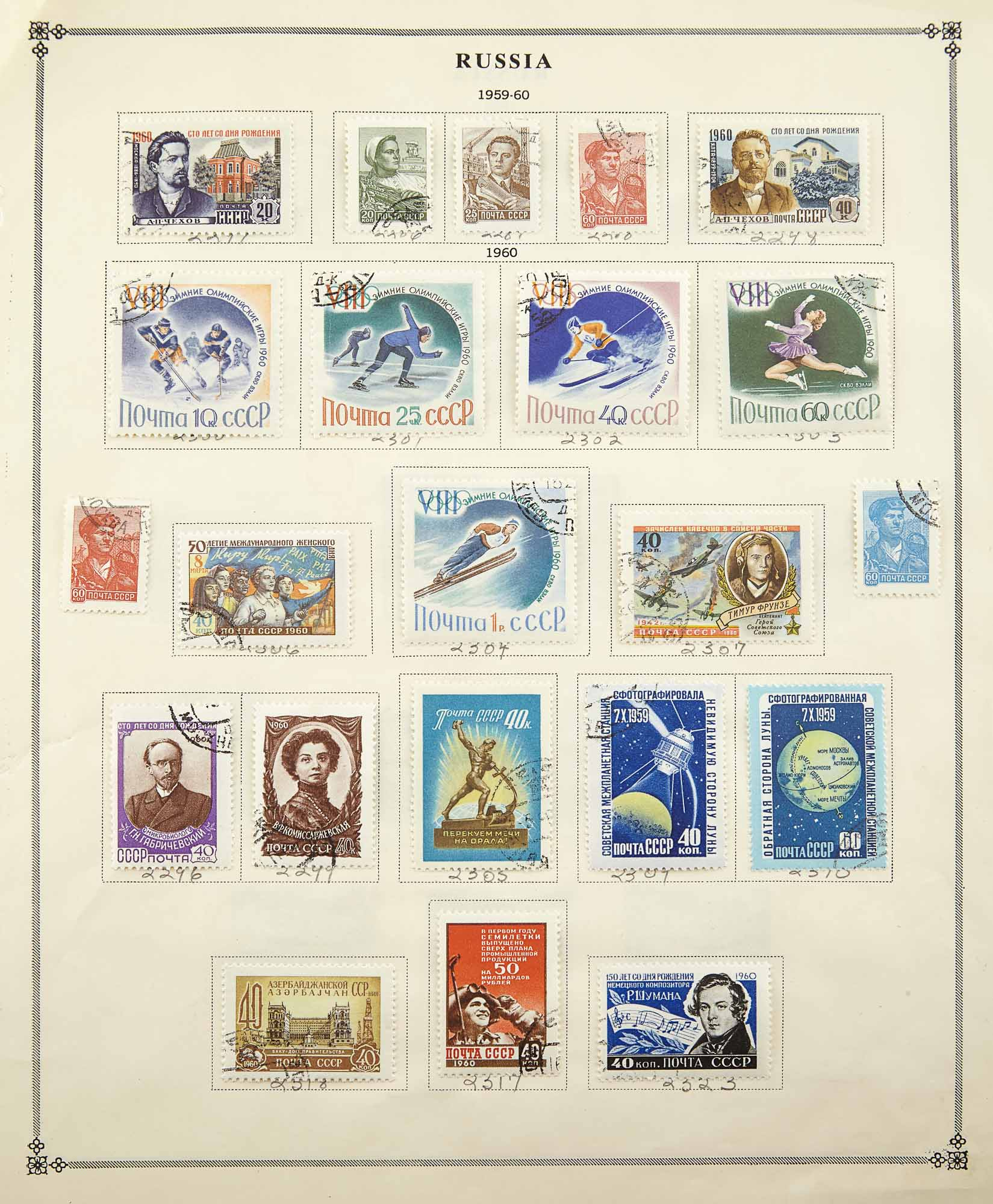 Lot image - Russian Stamp Collection