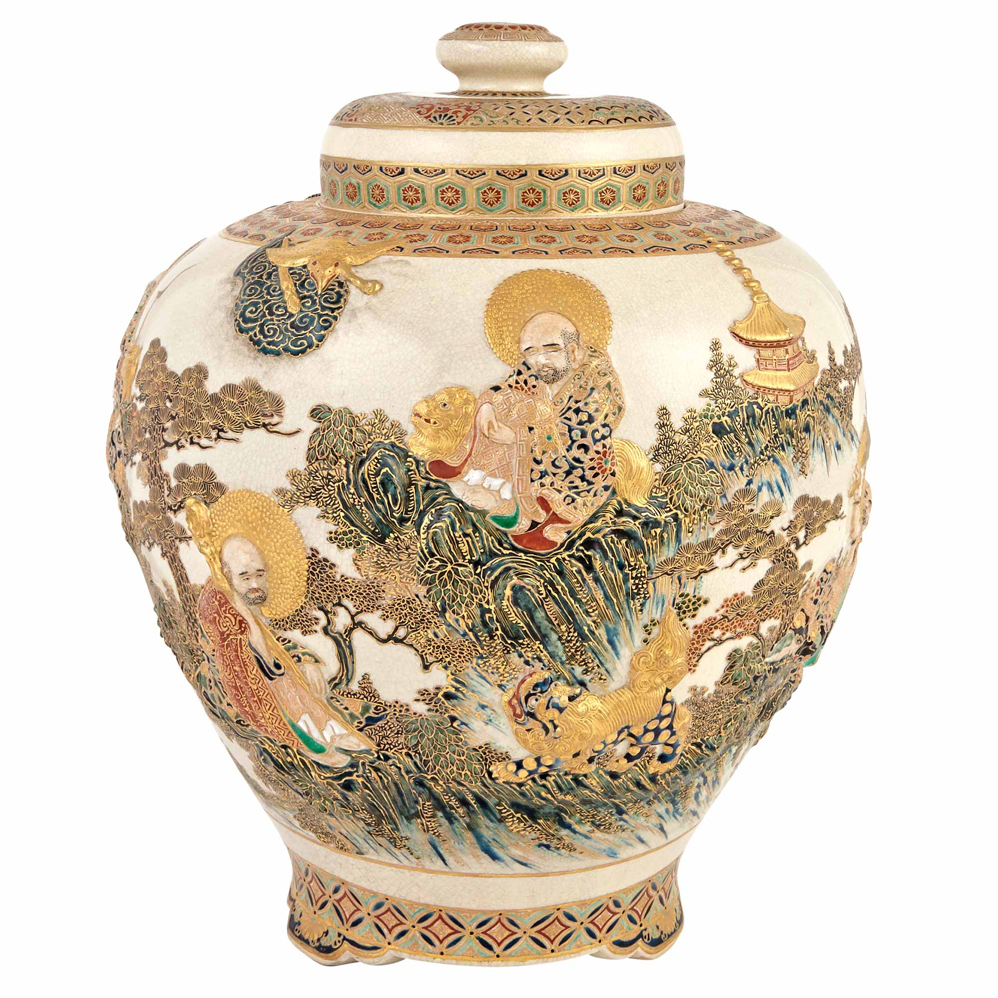 Lot image - Japanese Satsuma Covered Vase