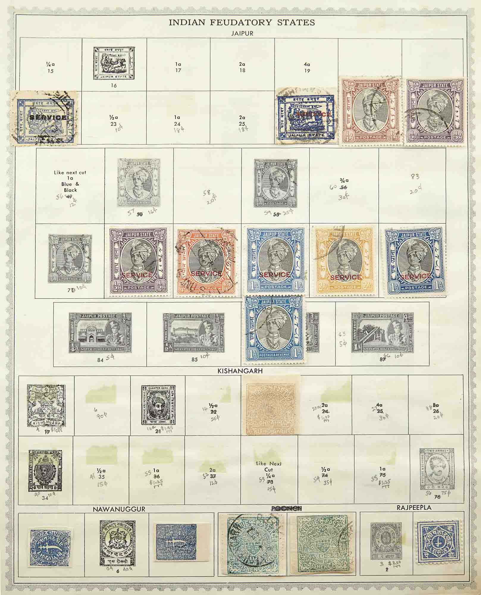 Lot image - Indian States Stamp Collection