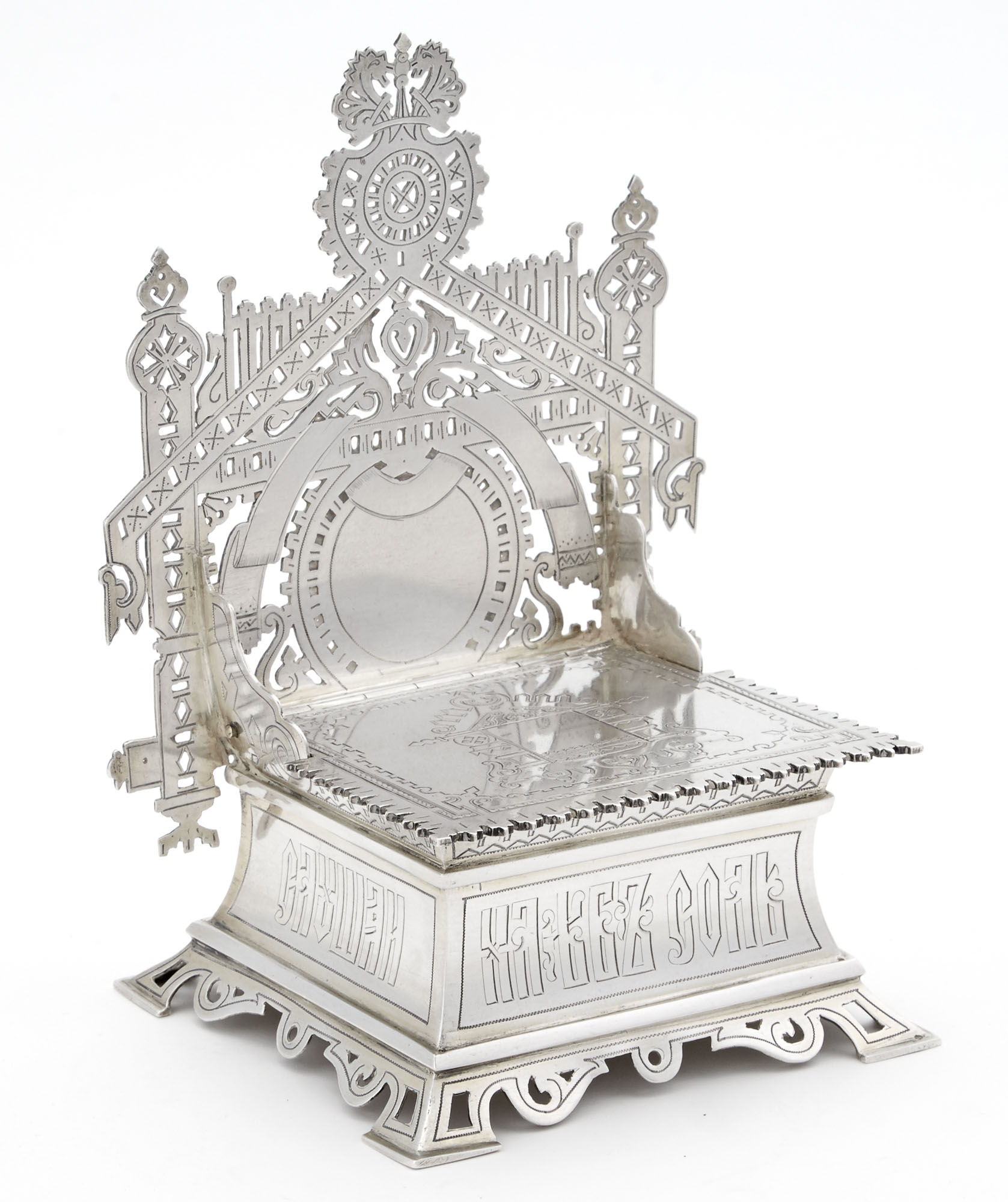 Lot image - Russian Parcel-Gilt Silver Salt Throne