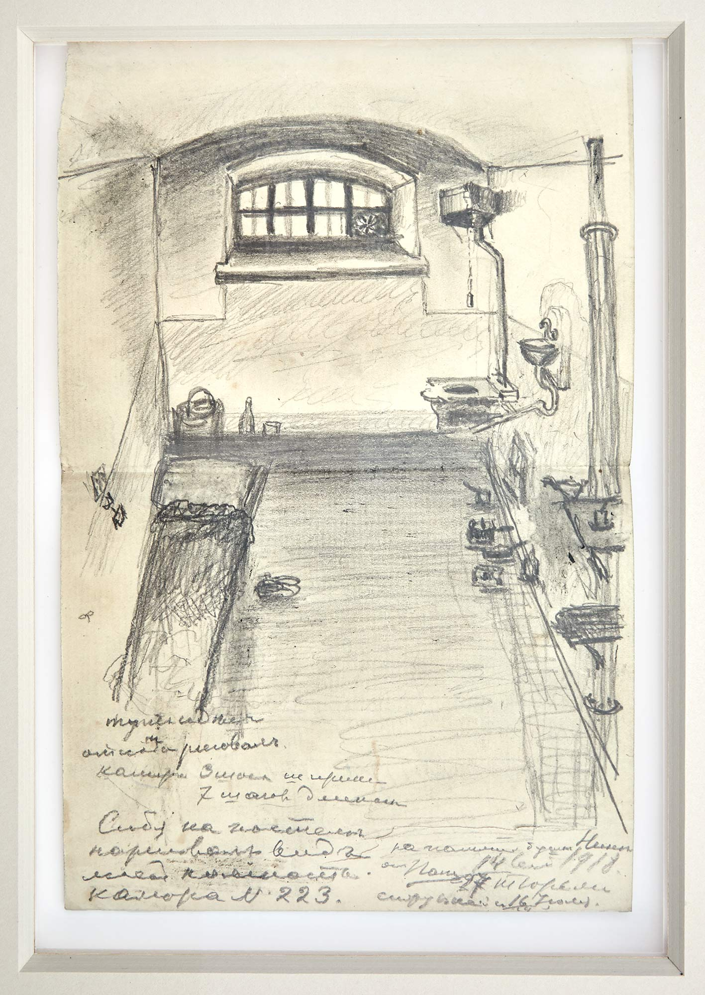 Lot image - Grand Duke George Mikhailovich: Drawing of His Prison Cell in Petrograd, 1918