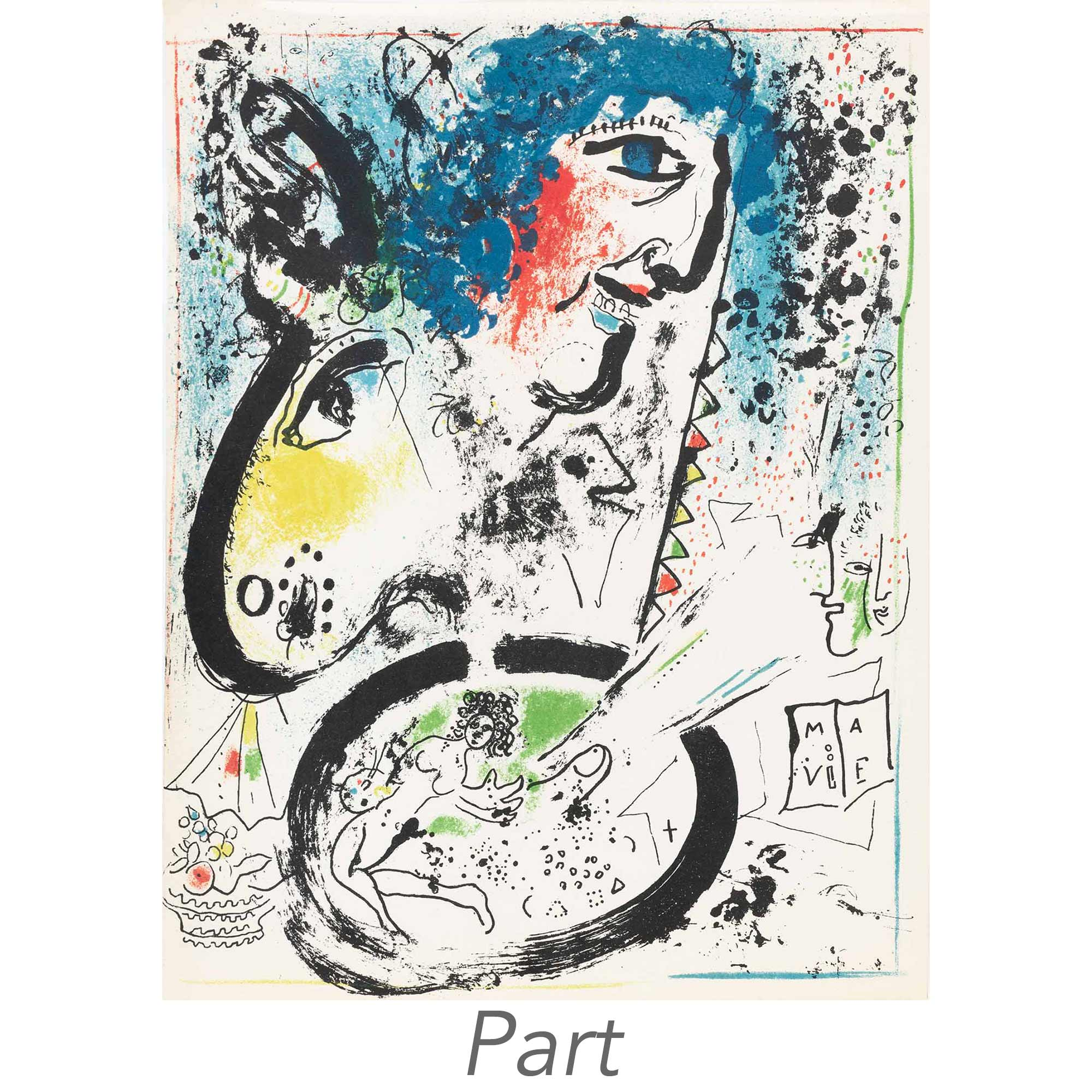 Lot image - Marc Chagall (1887-1985)