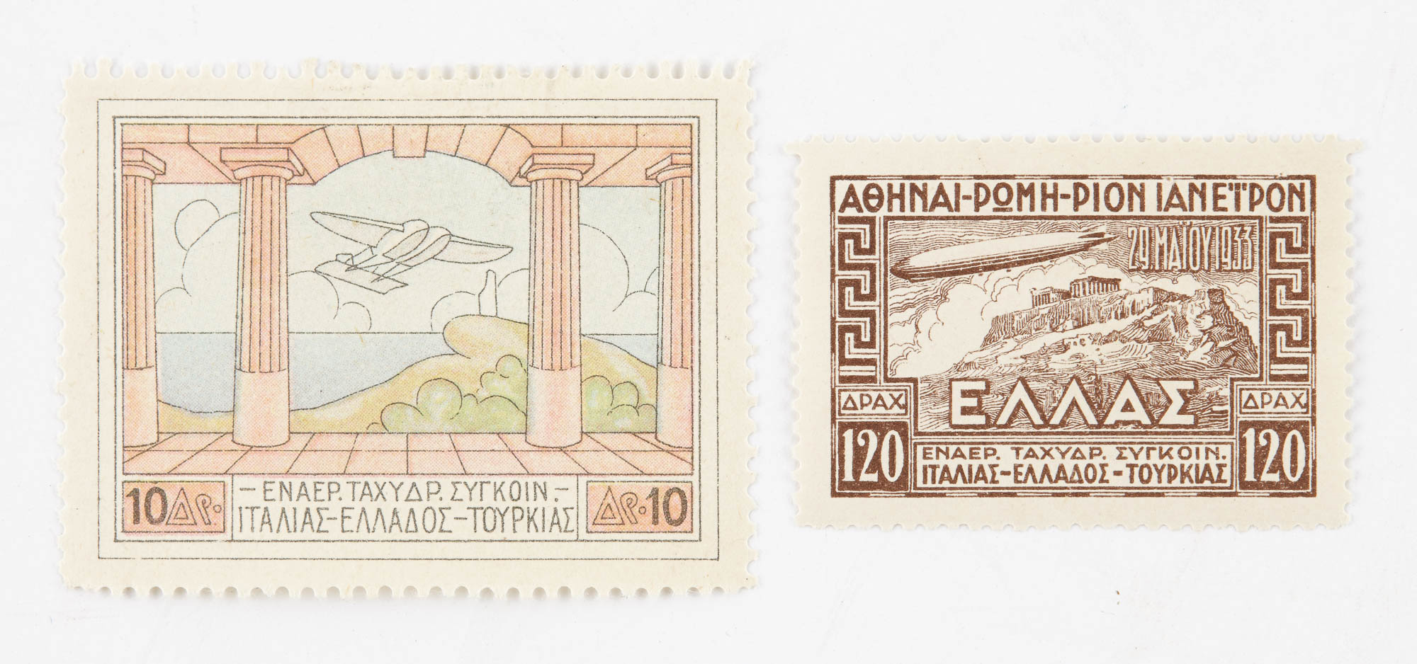 Lot image - Greece and Area Postage Stamp Collection