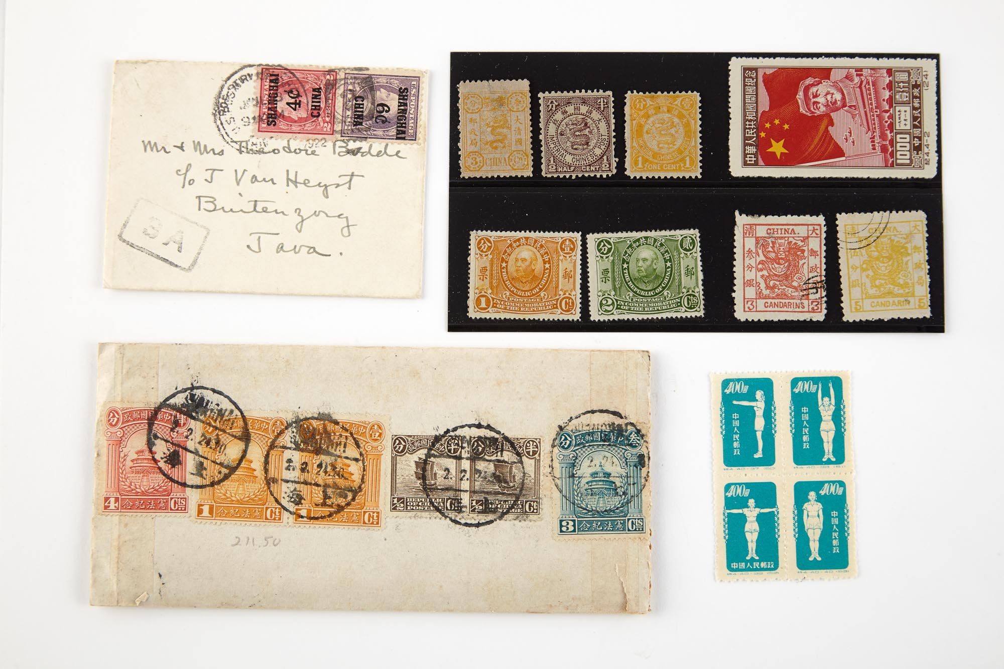 Lot image - China Postage Stamp Group